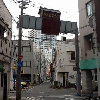 141017野毛こうじ.jpg