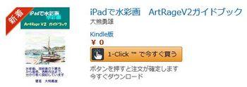 160206Amazon.jpg
